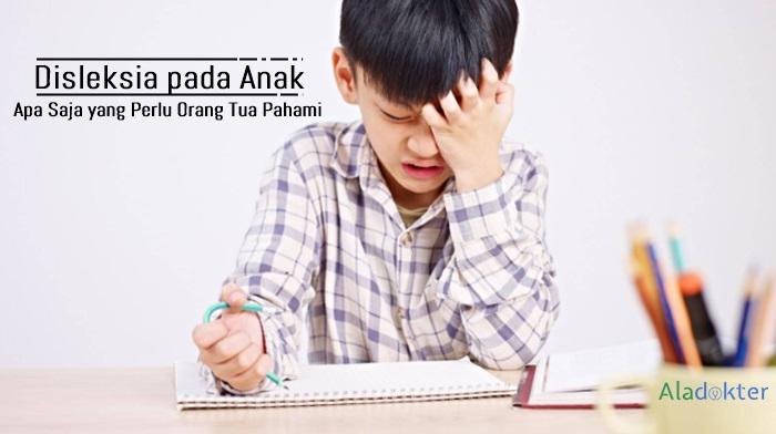 Disleksia pada anak